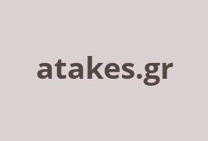 atakes.gr